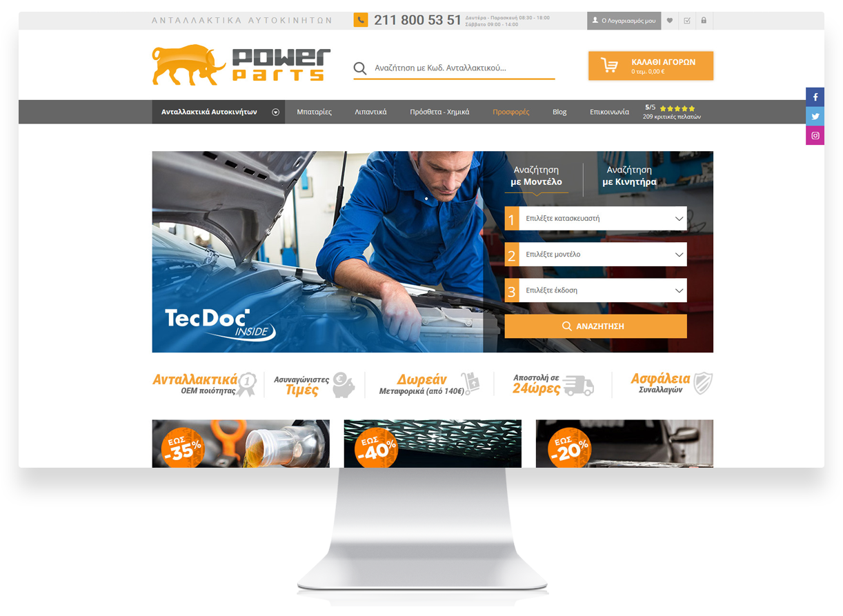 Magento eshop for Powerparts car parts - Pc view