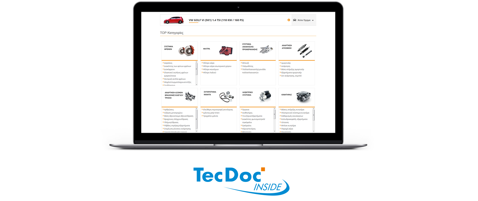 Magento Car Parts eshop with TecDoc integration