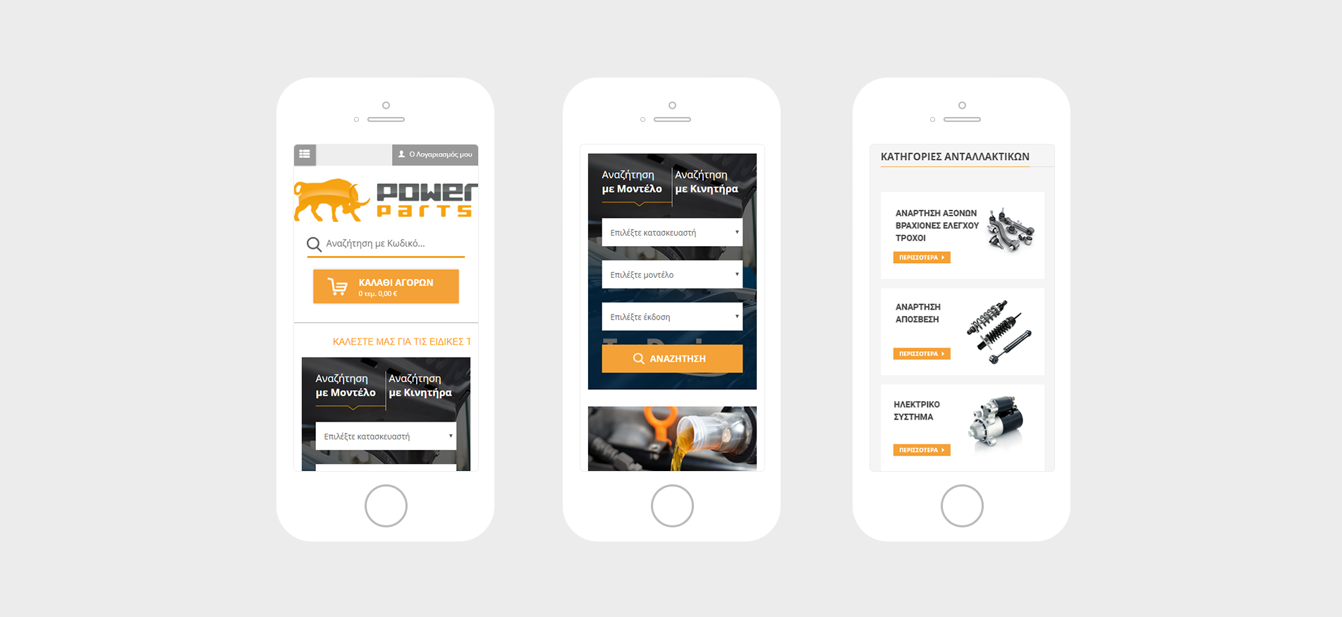 Mobile view - magento car parts eshop 2