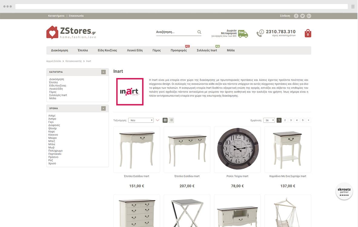 Magento eshop category page