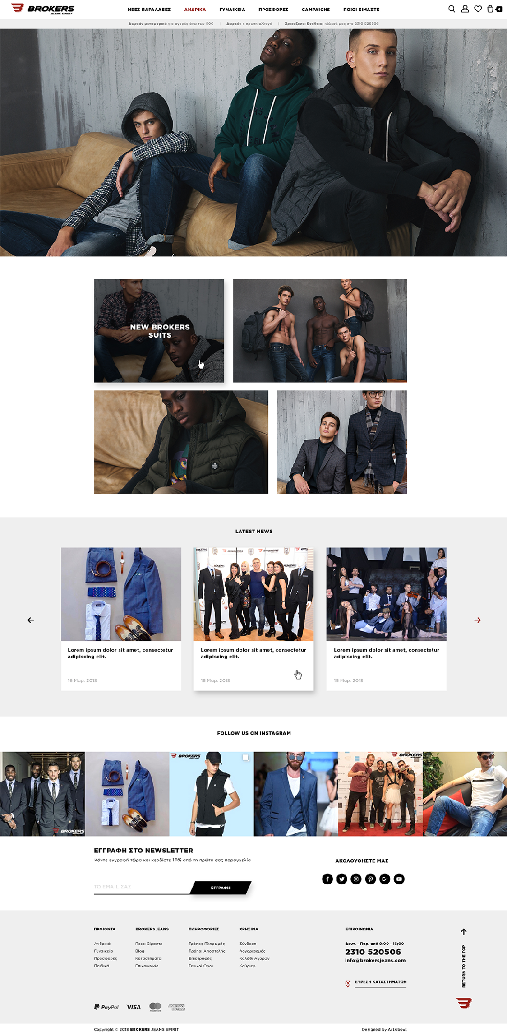 Magento Redesign Brokers Jeans Homepage
