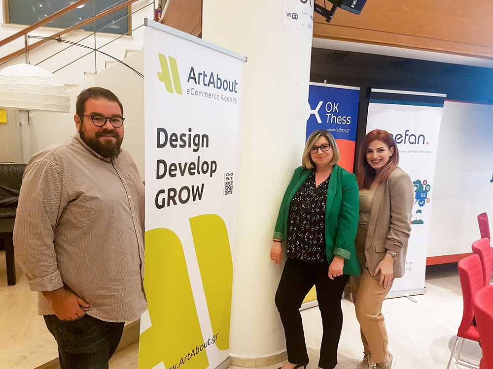 The ArtAbout team