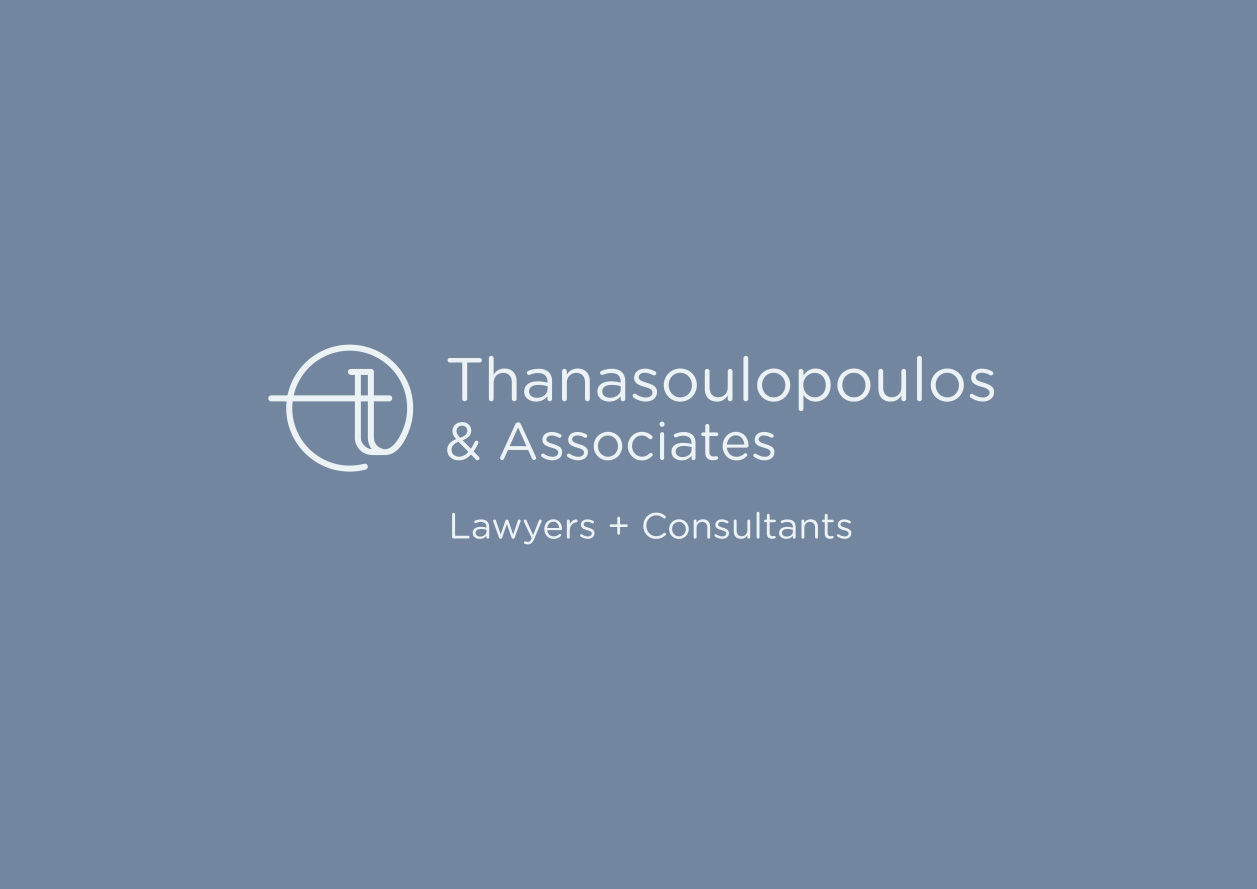 Thanasoulopoulos Logo