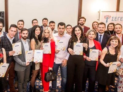 """Disruptor under 40 (Geneo epixeirin) 2019"" Awards"