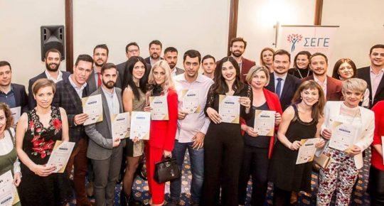 Βραβευθεντες στο Money Show Thessaloniki 2019