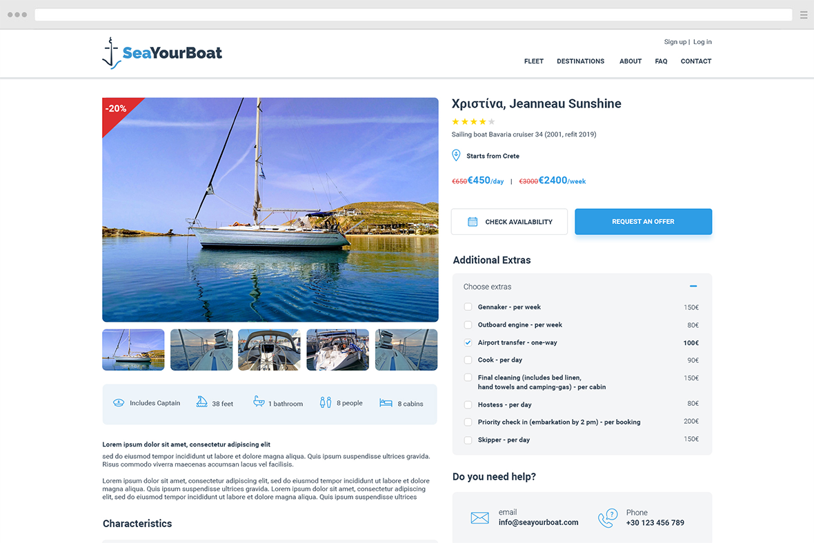 Boat page - Desktop view