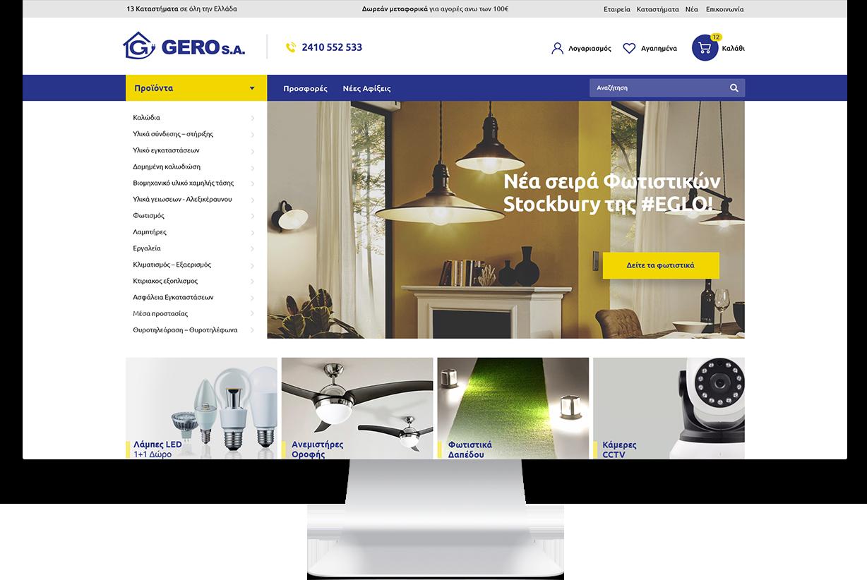 Mac Homepage - GERO SA eshop