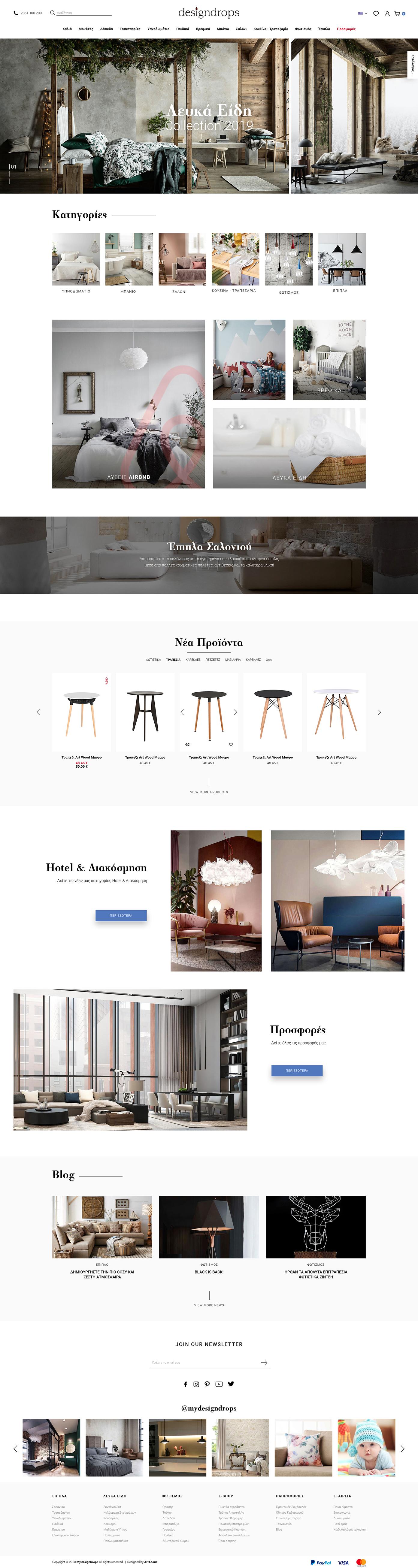 designdrops.com - full Magento2 homepage
