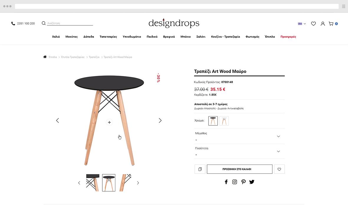 Magento 2 Product Page designdrops.com