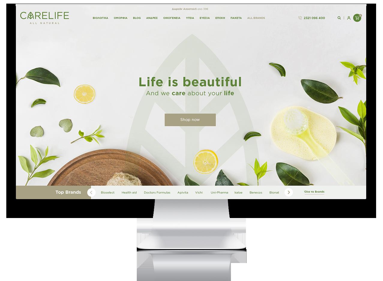 Νέο Magento2 eshop για την Carelife