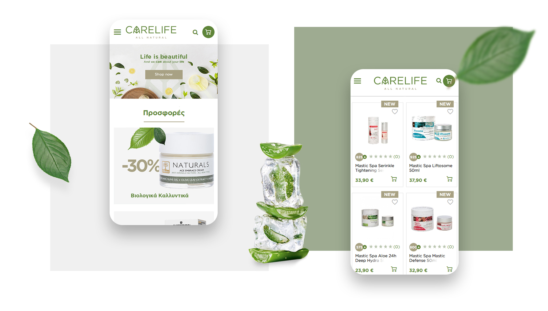 Carelife eshop - Mobile Version