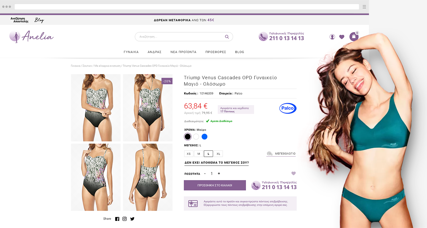 Product Page with custom features- Greek Magento2 eshop